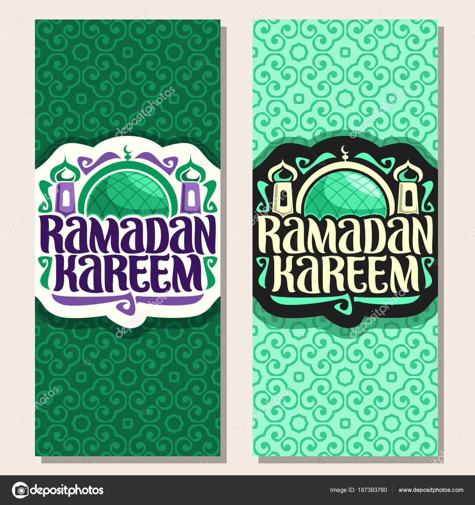 Vector carto vertical com caligrafia muulmana ramadan kareem vector carto vertical com caligrafia muulmana ramadan kareem cortar o logotipo de papel com o original tipo de escova para palavras ramadan kareem stopboris Gallery