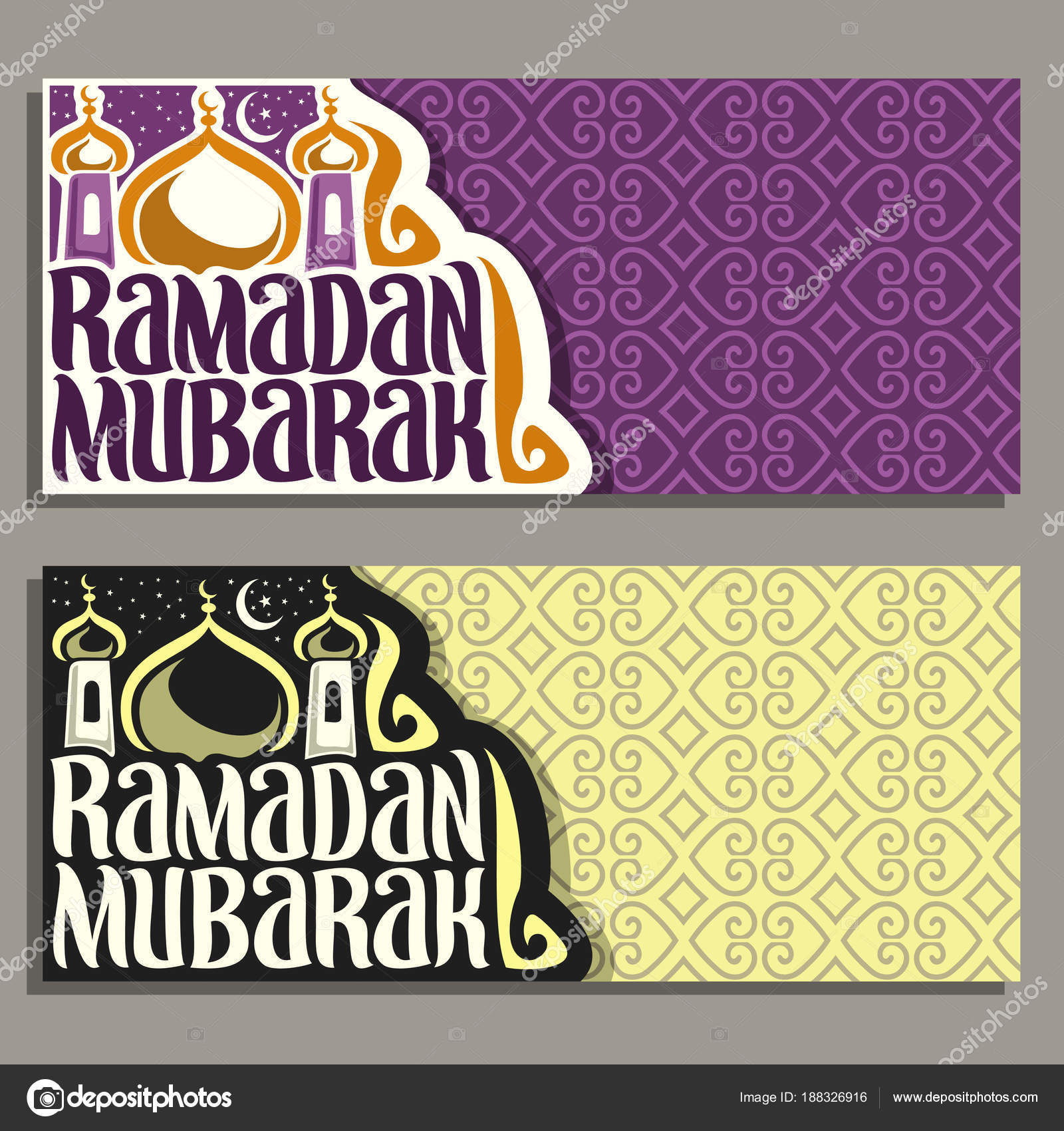 Vector Greeting Card Copy Space Muslim Calligraphy Ramadan Mubarak