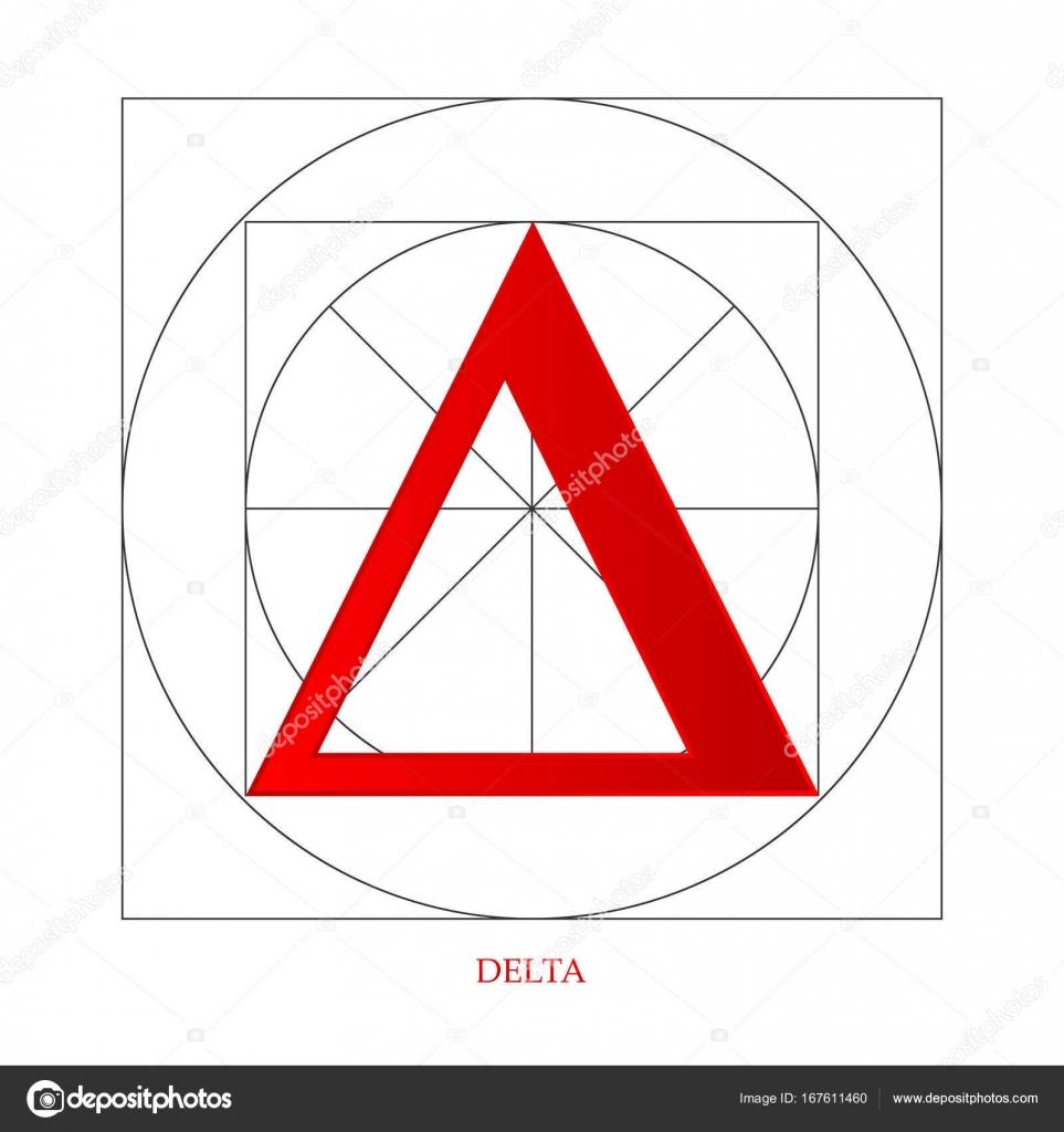 Delta sign symbol stock vector kozar12 167611460 delta sign symbol stock vector biocorpaavc Choice Image