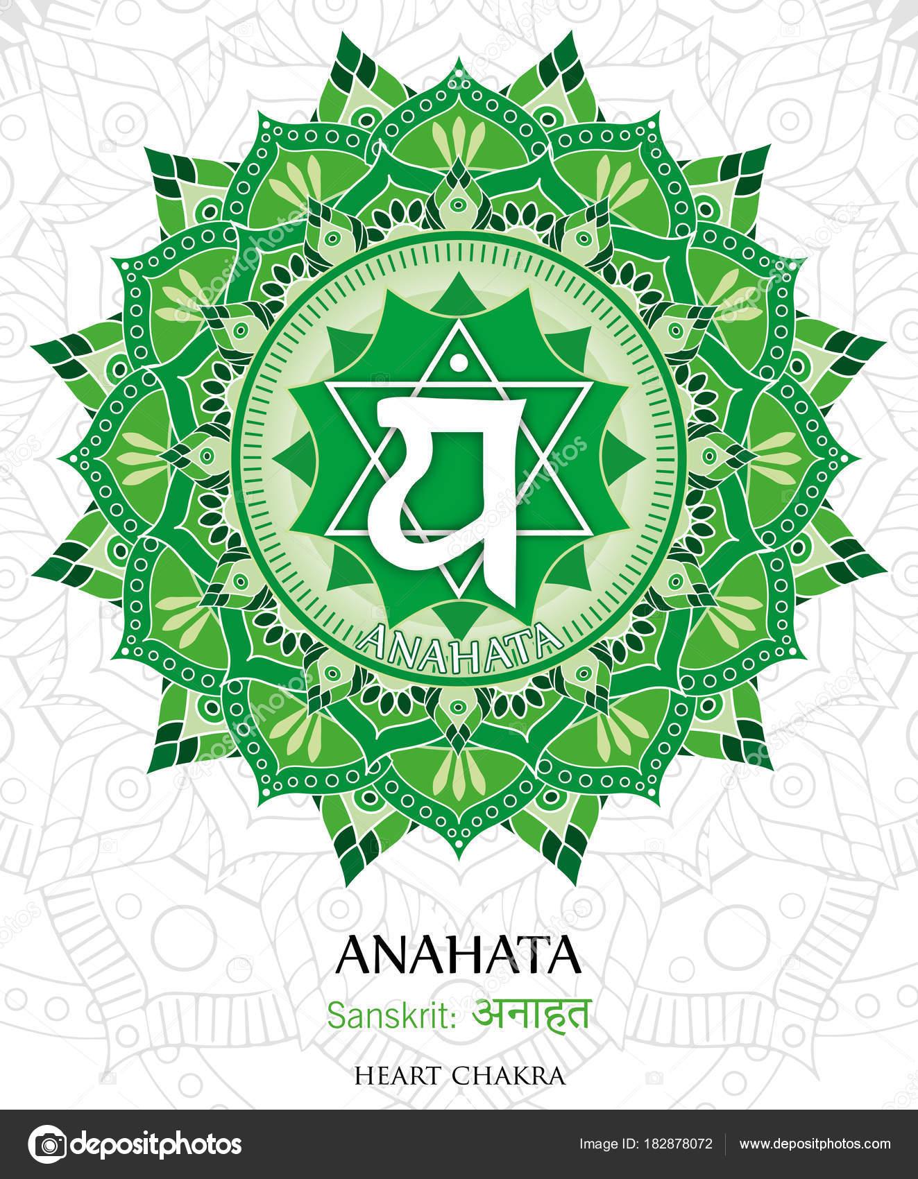 Vector Ilustración Cuarto Chakra Anahata — Archivo Imágenes ...