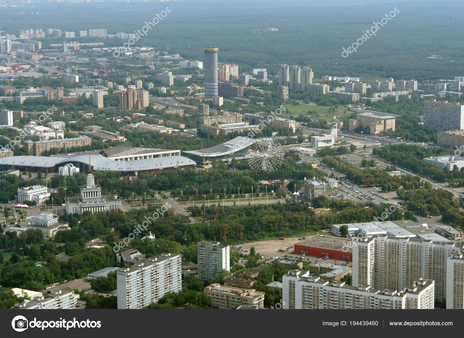 Vue Ville Moscou Haut Tour Ostankino Vue Exposition Des Realisations