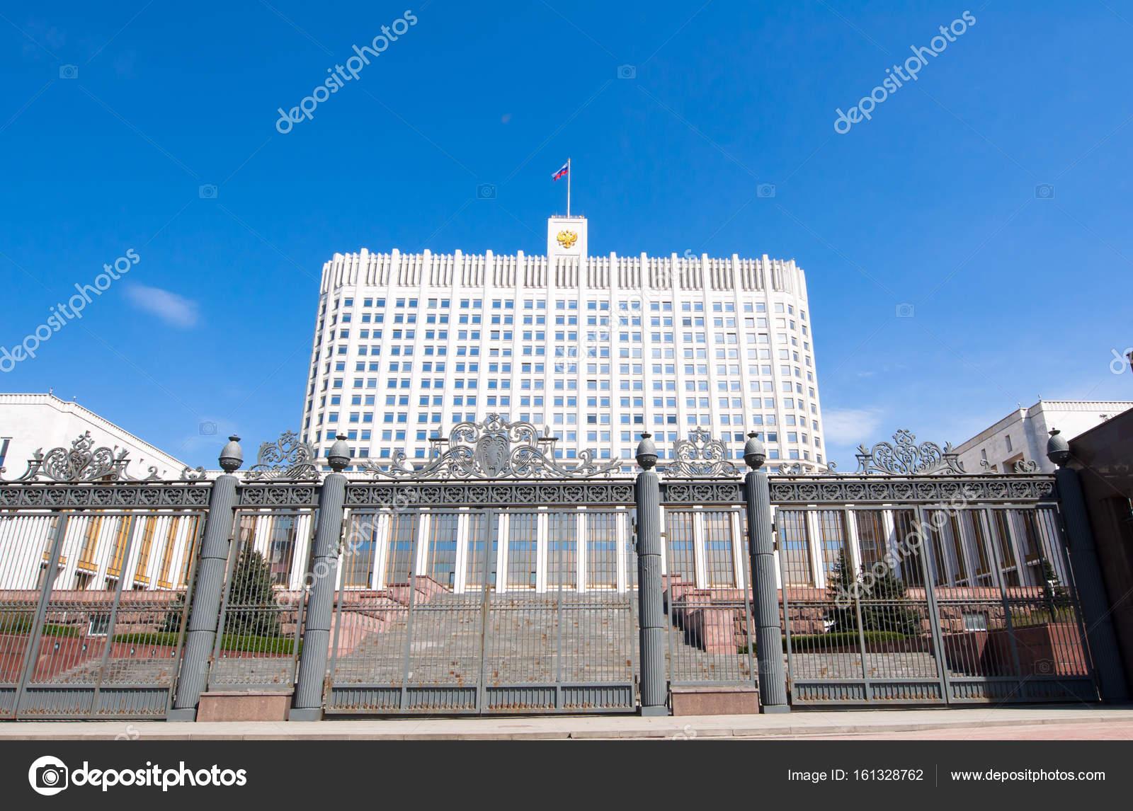 Май 2017 в России 85