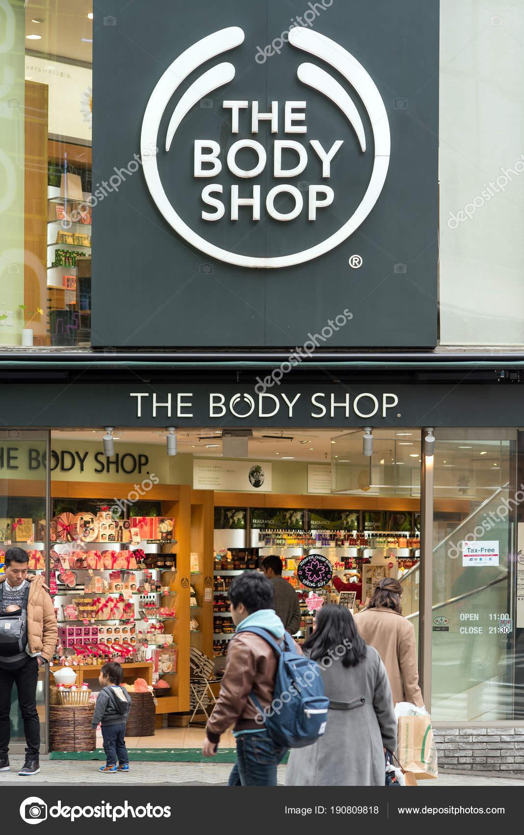 1f4b3b7ce Tóquio Japão Por Volta Março 2017 Body Shop Loja Uma — Fotografia de Stock