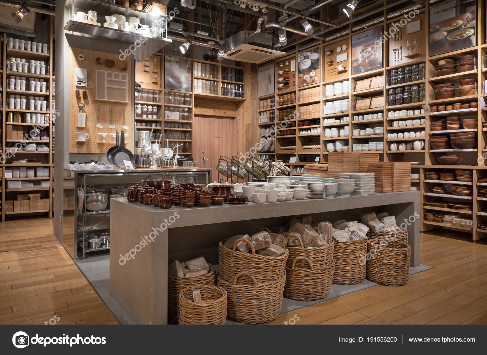 Tokyo Giappone Circa Marzo 2017 Cucina Merci All Interno Muji — Foto ...