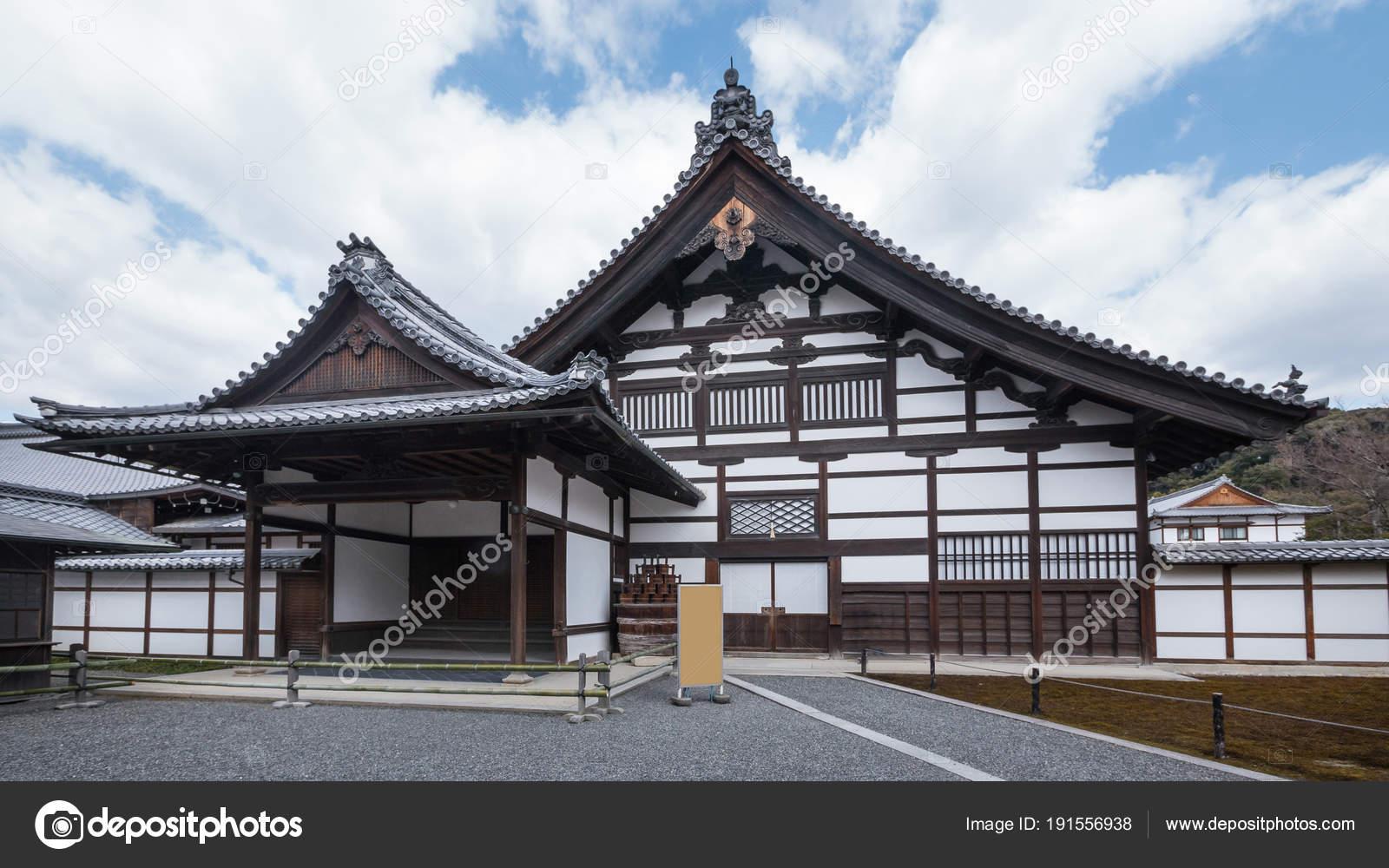 Traditionelle Japanische Häuser Kyoto Japan — Redaktionelles ...