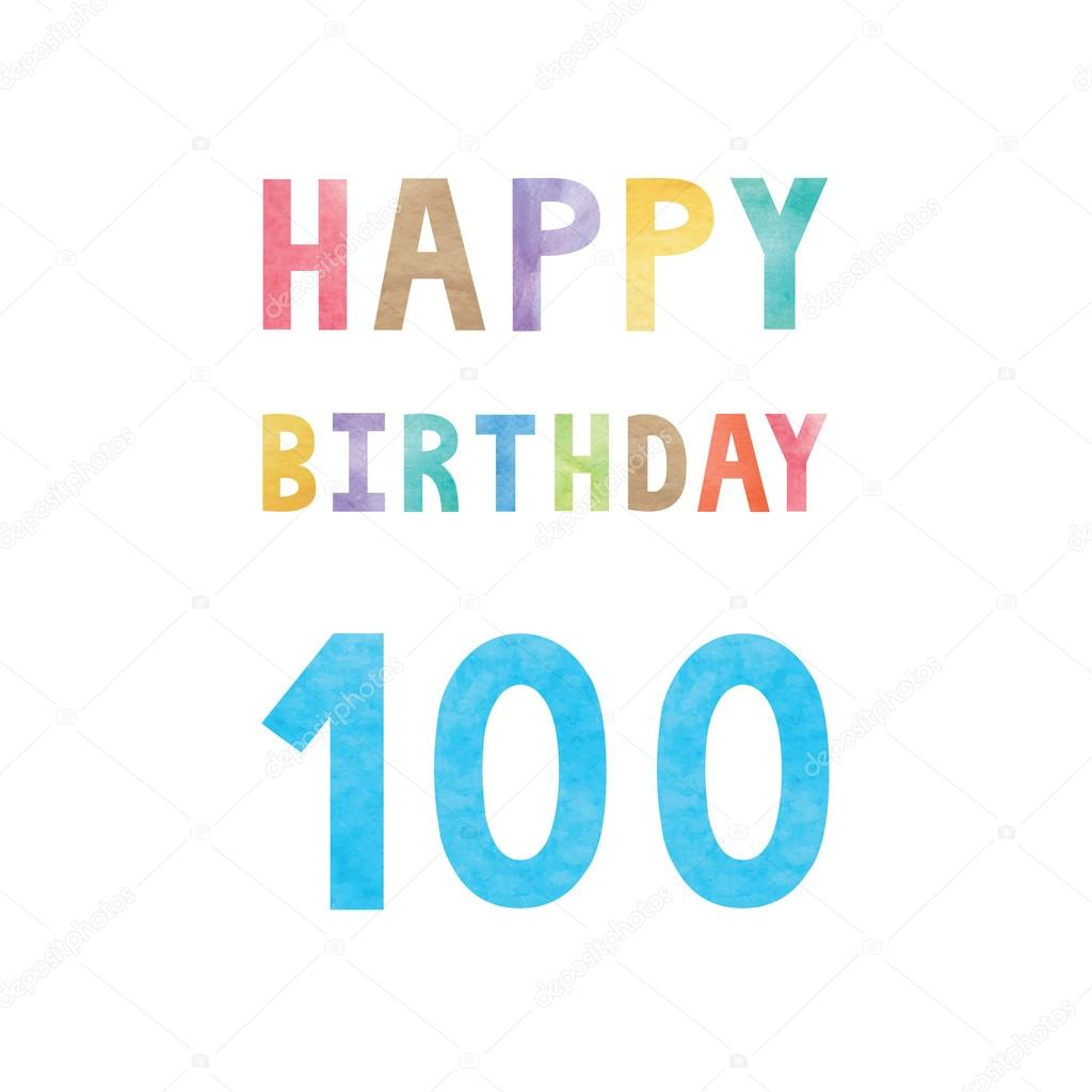 Gelukkige 100ste Verjaardag Verjaardagskaart Stockvector