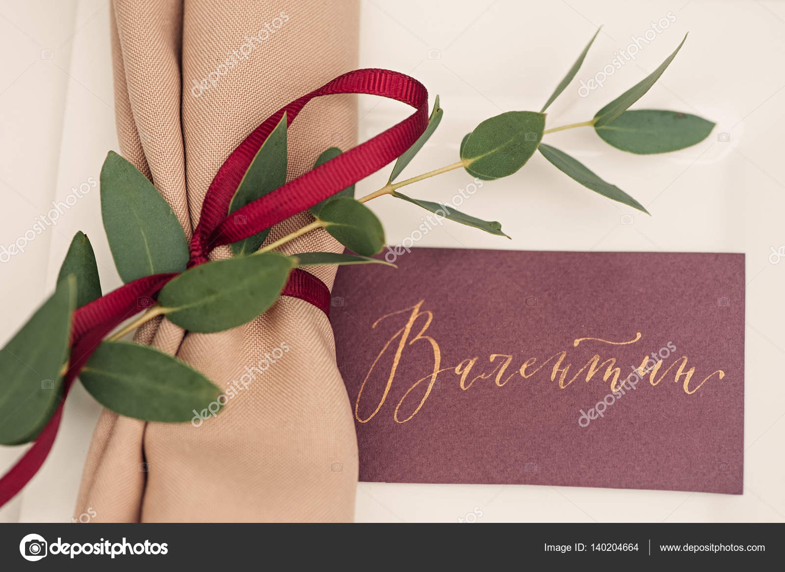 Banquet wedding table setting evening reception name card — Stock ...