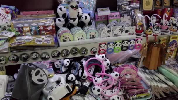 Prodejna Panda hračky Dárky dárky suvenýry v Chengdu, Čína