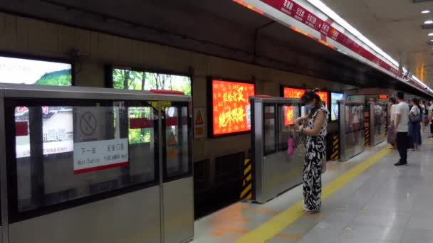 8777c1faade10 Beijing China July 2017 Subway Train Arriving Underground Station Beijing–  stock footage
