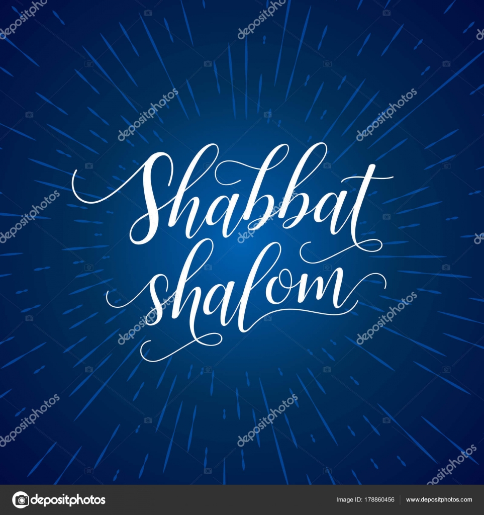 Shabbat shalom greeting card lettering stock vector slanapotam shabbat shalom greeting card lettering stock vector thecheapjerseys Choice Image