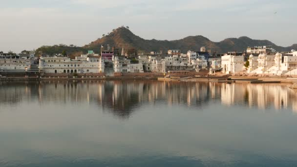 Pushkar cityscape, Rajasthan, India