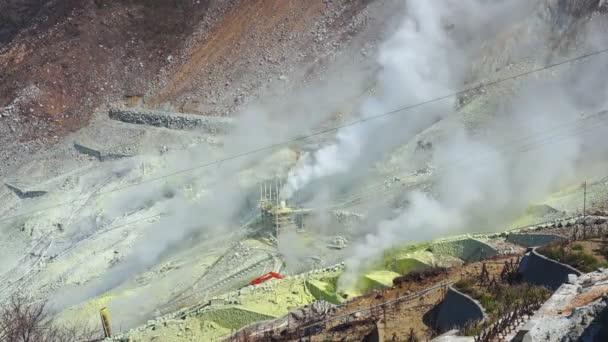 Aktivní síra otvory Owakudani, Japonsko