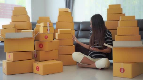Посылка на конвейере видео стоимость ленточного конвейера