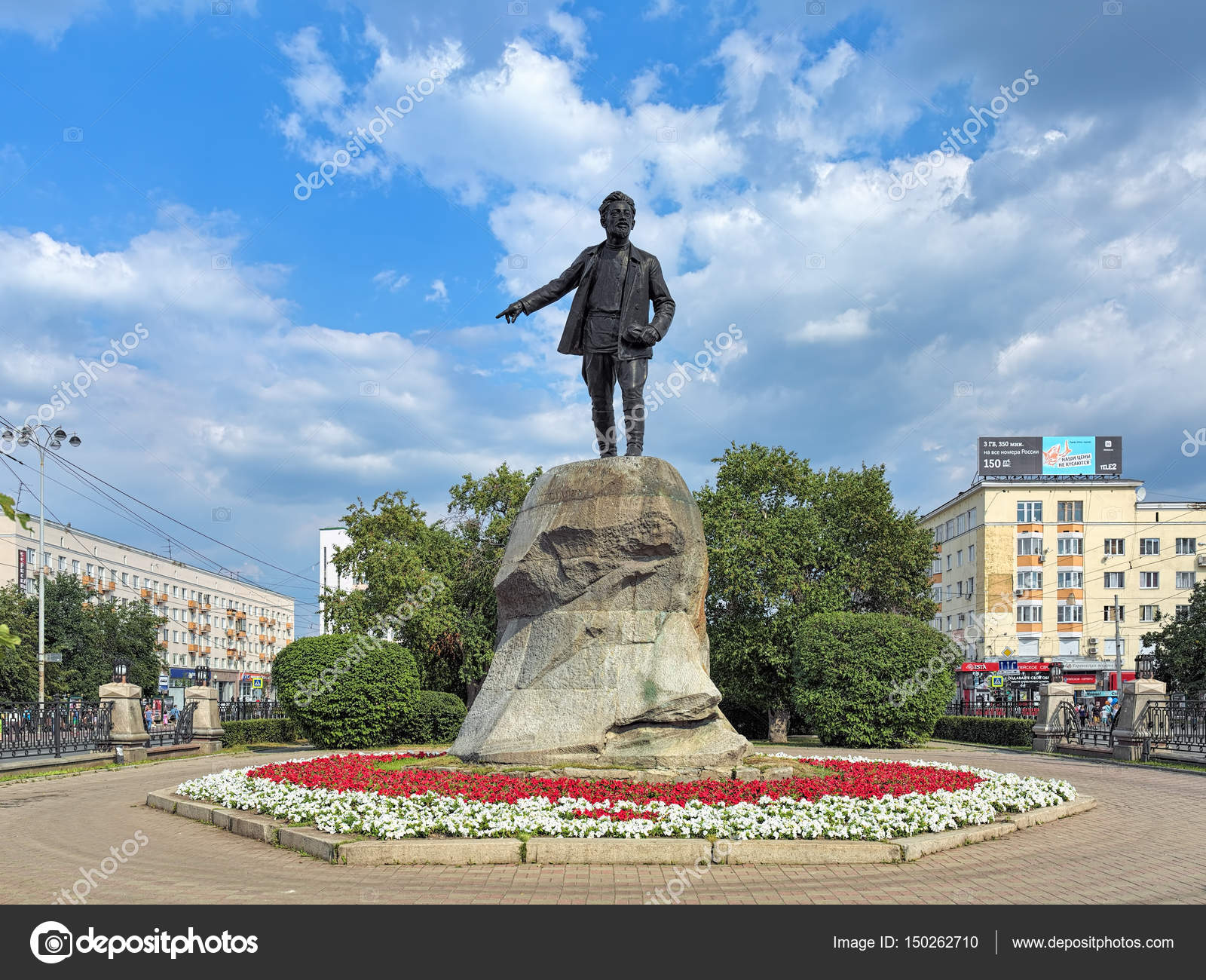 Monument to Yeltsin, desecrated in Yekaterinburg, banned from laundering 24.08.2012 63