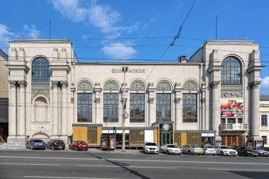 Philharmonic Hall in Yekaterinburg, Russia