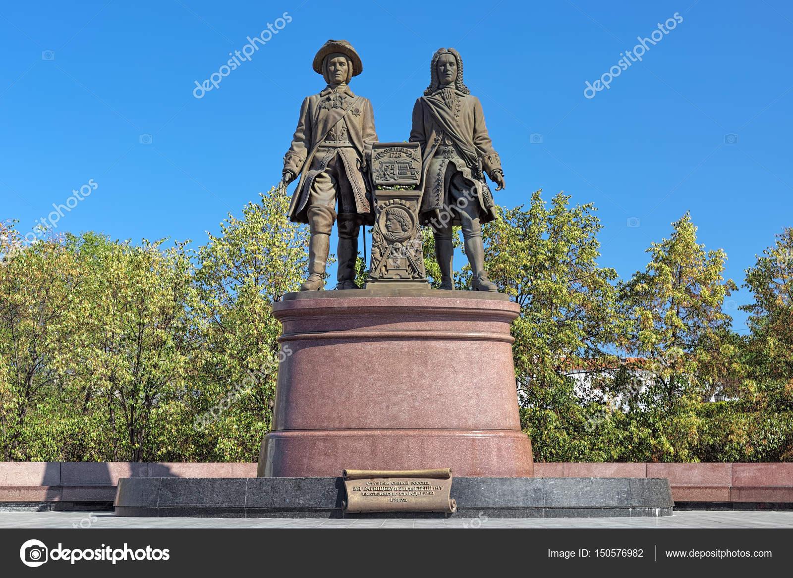 Купить памятник екатеринбург vk цены на памятники тольятти фигурные