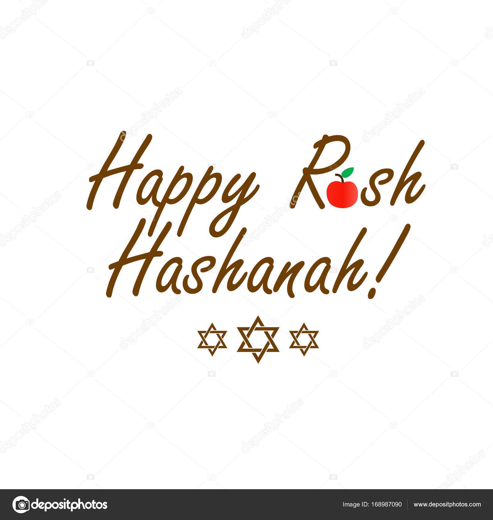 Happy Rosh Hashanah Jewish Year Greetings Stock Vector