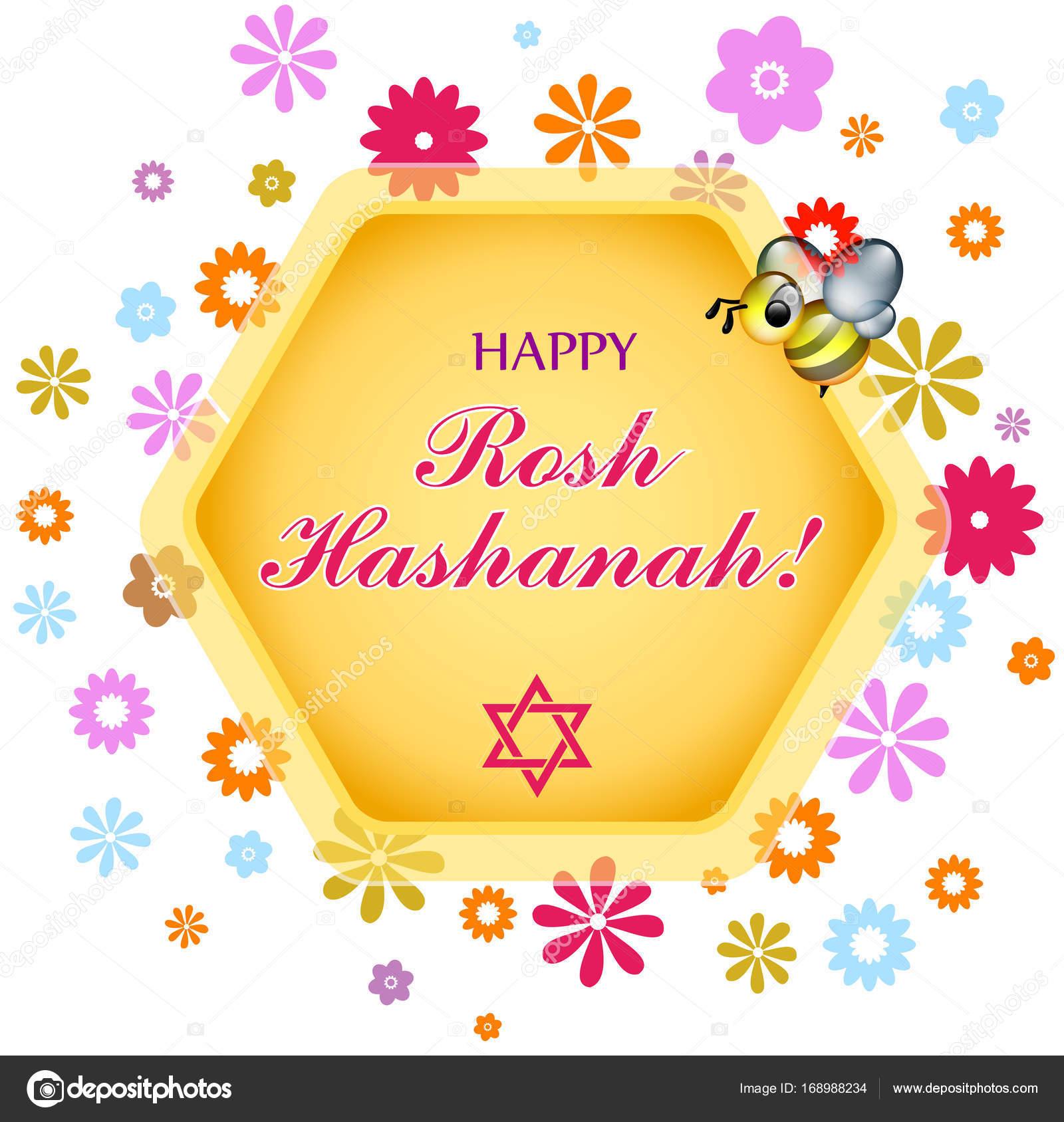 Large Beehive Bee Greetings Rosh Hashanah Stock Vector