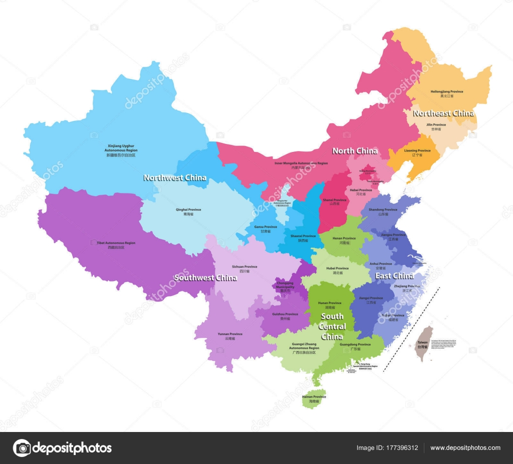 Vector Map China Provinces Colored Regions Chinese Names Gives