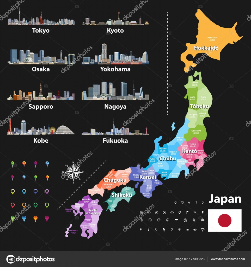 Vector Illustration Japanese Flag Prefectures Map Colored