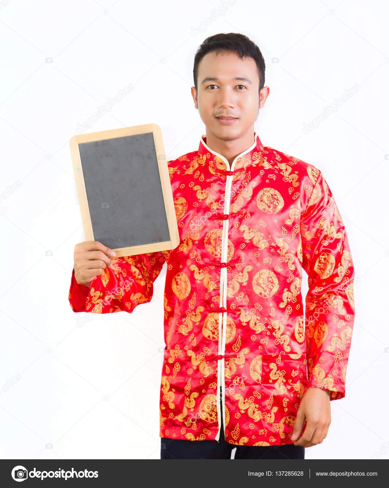 chinesischer Mann herunterladen