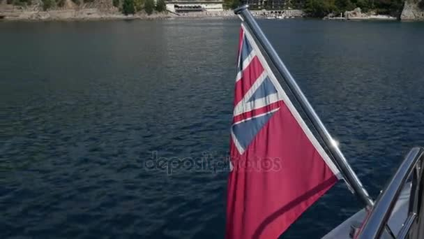 The British Red Ensign. On a yacht in the Adriatic Sea, near Bud