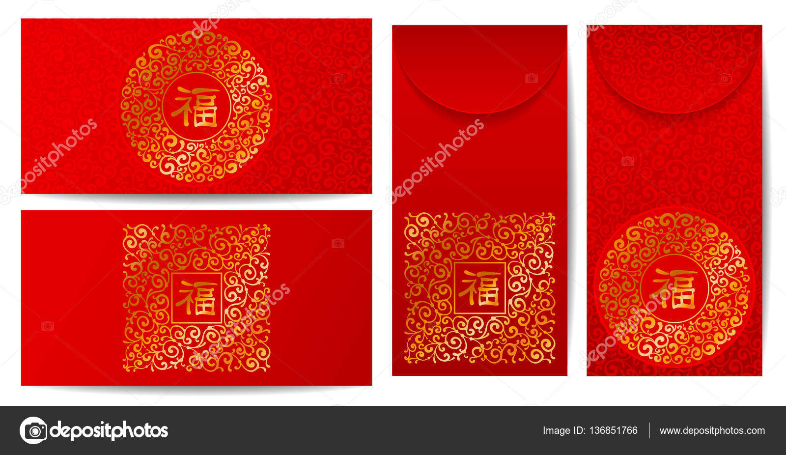Ang Pao Vector Template Chinese Red Envelope For Money With Golden Hieroglyph Fu Which Mean Good Fortune Traditional Gift On New Year