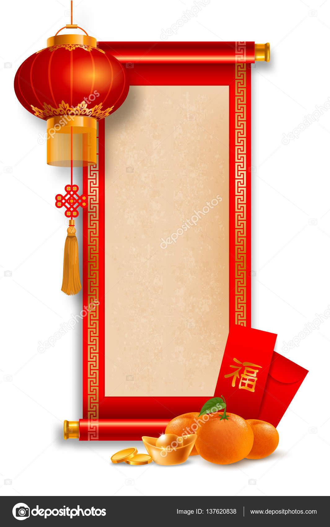 Chinesisches Neujahr-Begrüßung — Stockvektor © Pazhyna #137620838