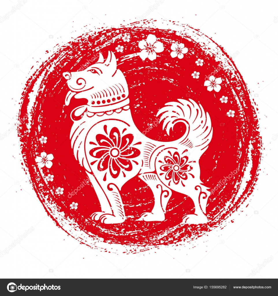 Chinese new year stock vector pazhyna 155695282 chinese new year festive vector card design on circle background painted by dry brush with stylized ornate dog zodiac symbol of 2018 year buycottarizona Images