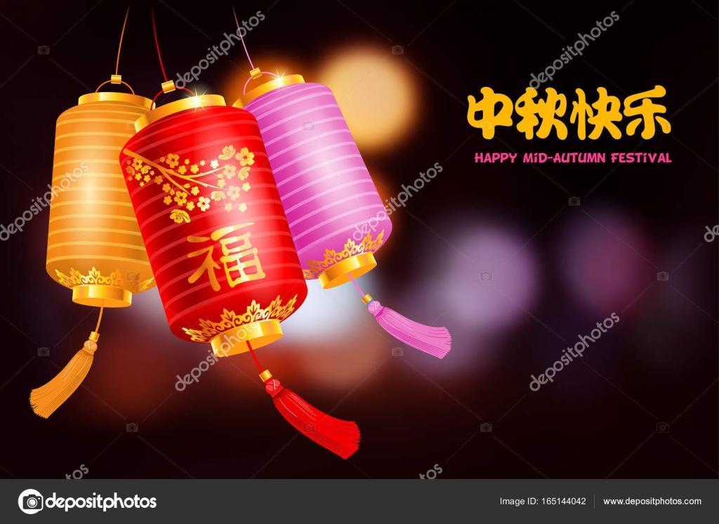 Mid autumn festival stock vector pazhyna 165144042 chinese lantern festival design translation characters happy mid autumn festival greeting card vector illustration vector by pazhyna kristyandbryce Choice Image