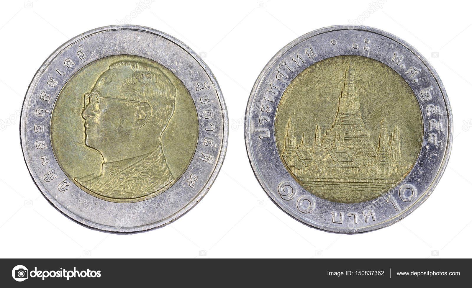 Thailand 10 Baht Münze 2015 Isoliert Auf Weißem Hintergrund