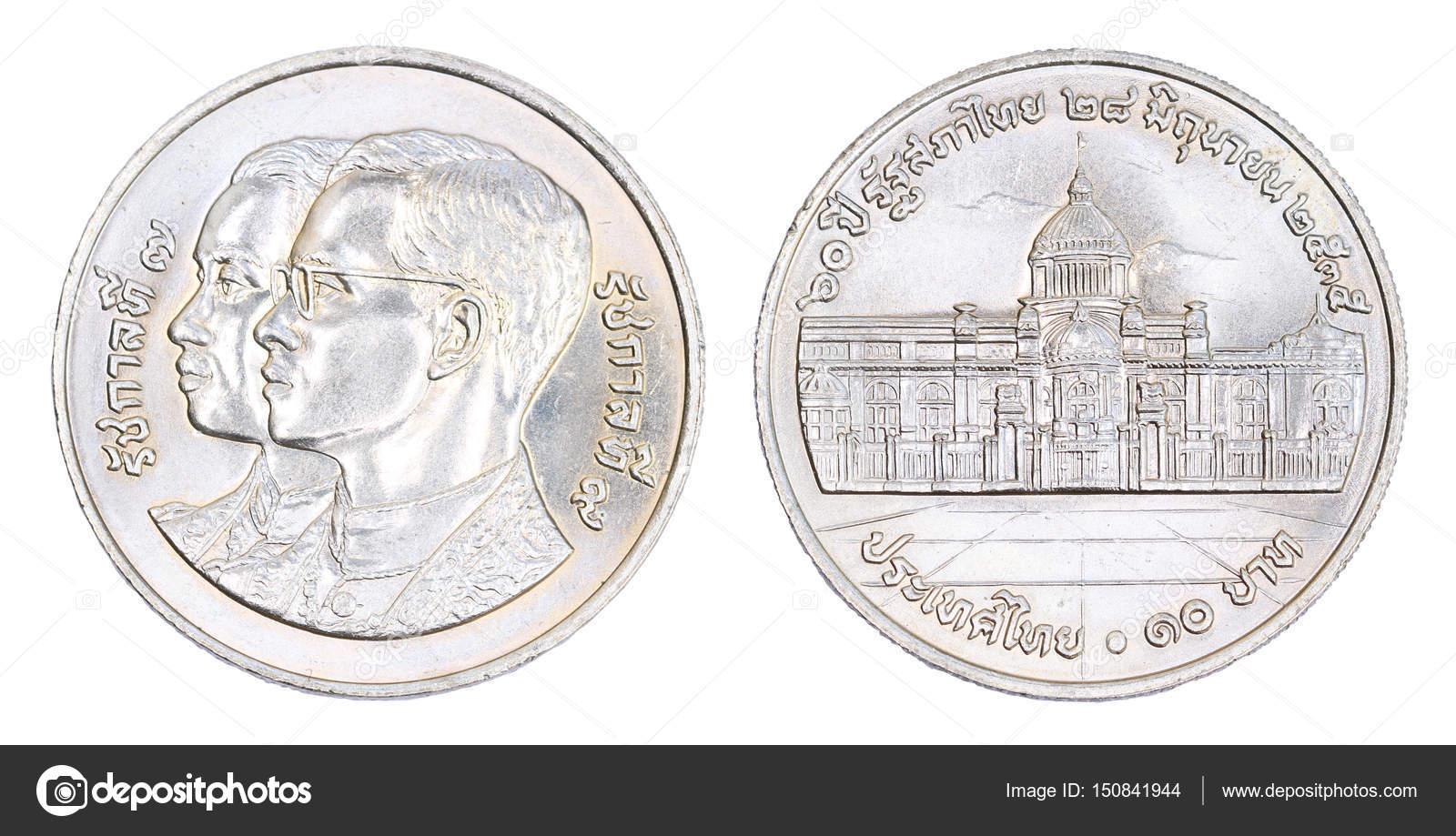Thailand 10 Baht Münze 1992 Isoliert Auf Weißem Hintergrund