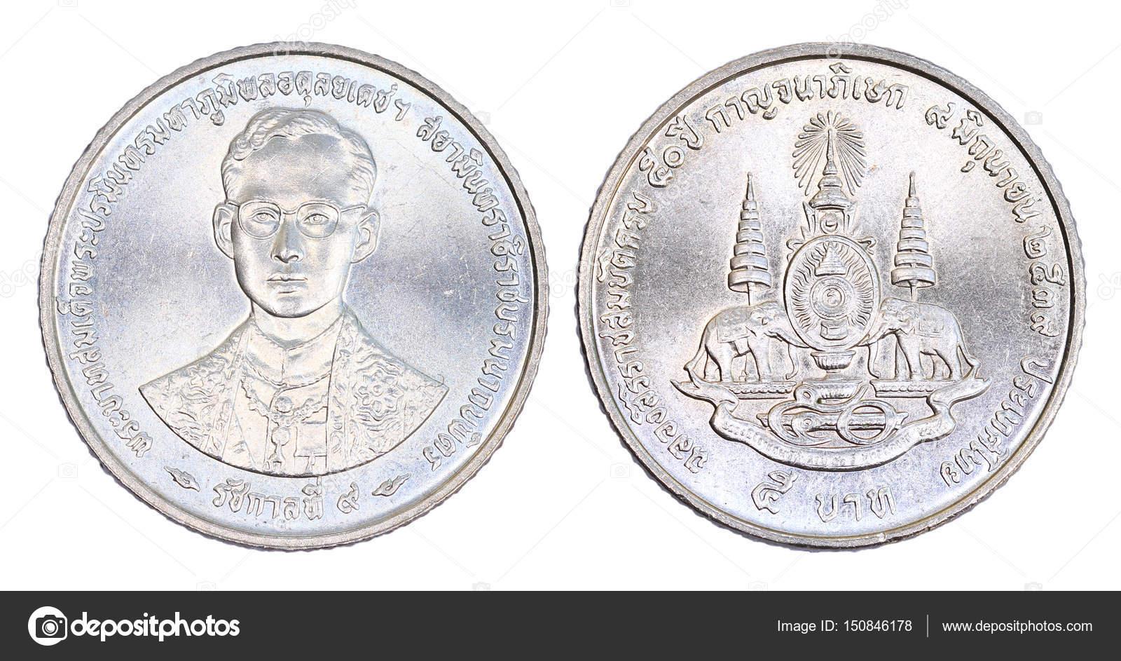 Thailand 5 Baht Münze 1996 Isoliert Auf Weißem Hintergrund