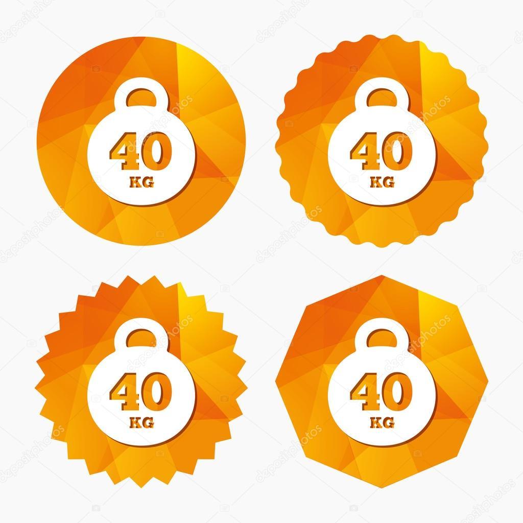 Weight Sign Icon 40 Kilogram Kg Sport Symbol Stock Vector