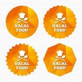 Halal jídlo produktu značka