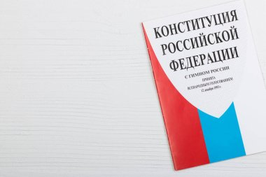 Constitution of the Russian Federation. The text written on the book is the constitution of the Russian Federation, with the anthem of Russia.