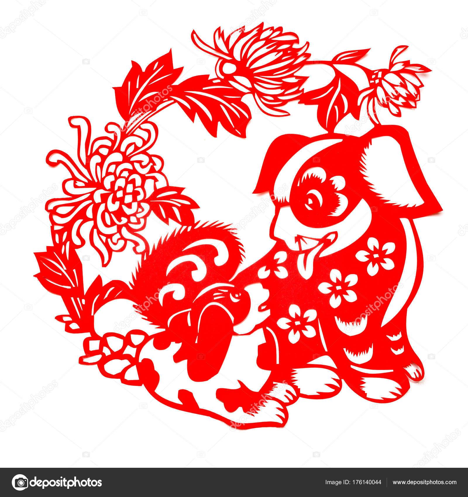 Red Flat Paper Cut White Symbol Chinese New Year Dog Stock Photo