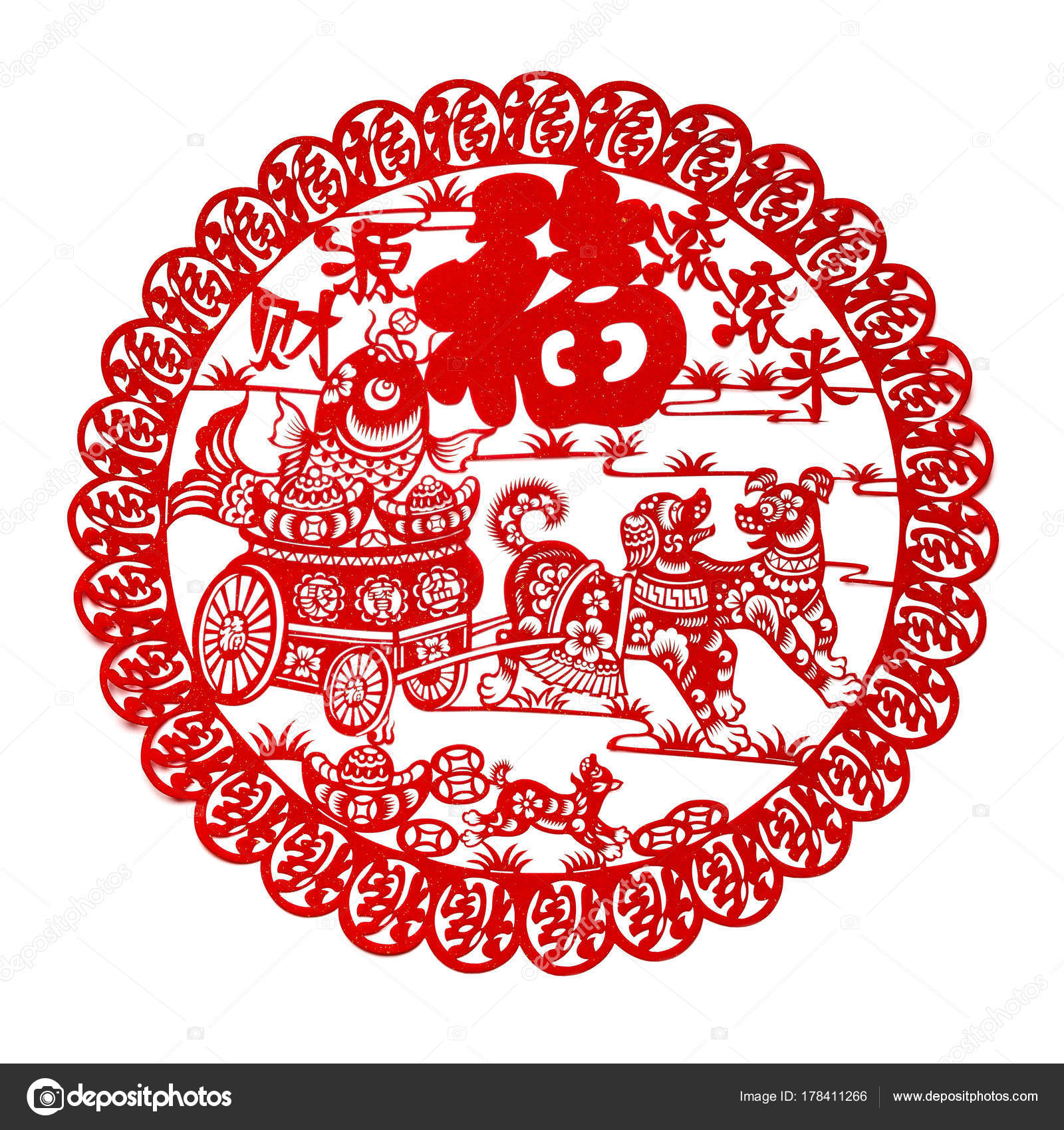 Red Flat Paper Cut White Symbol Chinese New Year Dog Stock Photo