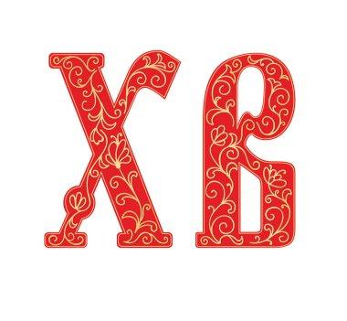 Orthodox Religious design, faith symbol.