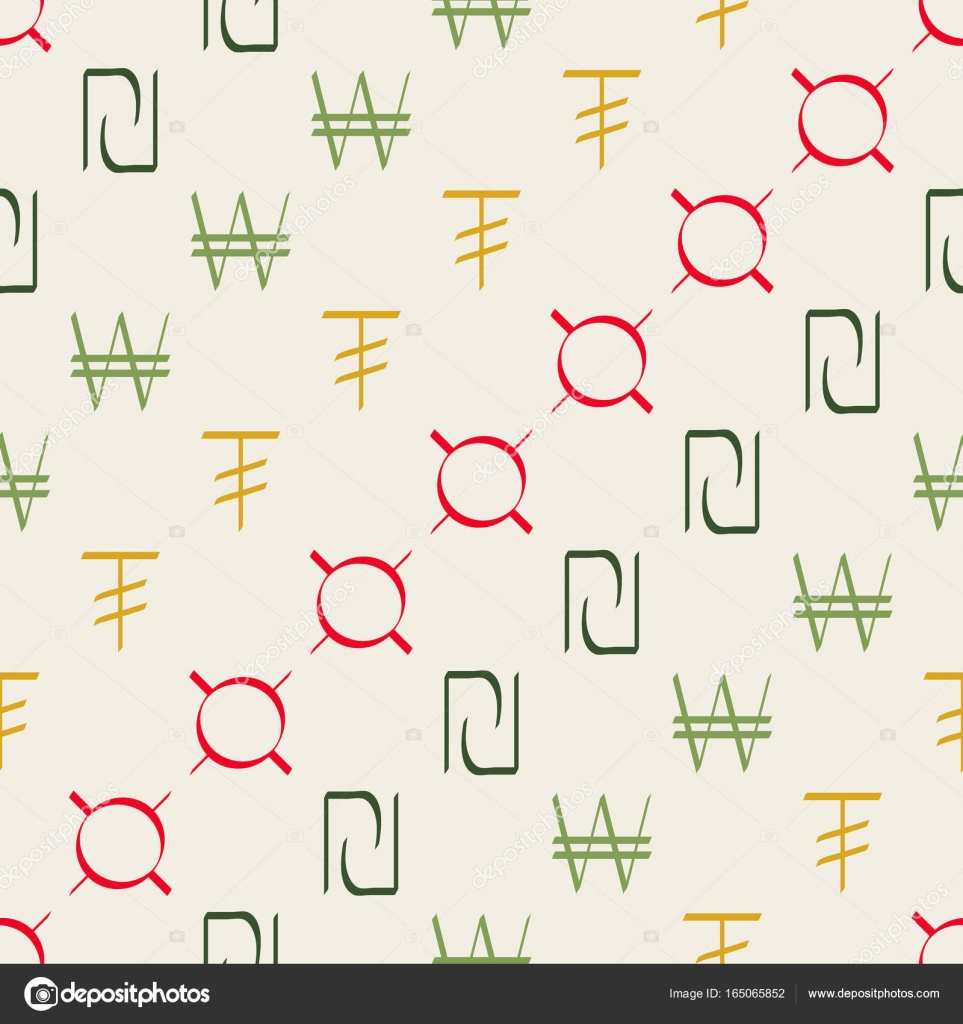 Seamless Pattern With World Currency Symbols Stock Vector