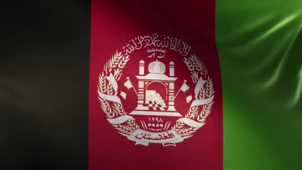 Flag of Afghanistan 3D Loop