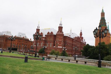 Historic building, architecture in Moscow, Russia.