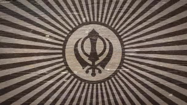 Khanda - Sikh Symbol On Wodden Texture. Ideal For Your Sikh / Religion Related Projects. High Quality Animation. 4K, 60fps