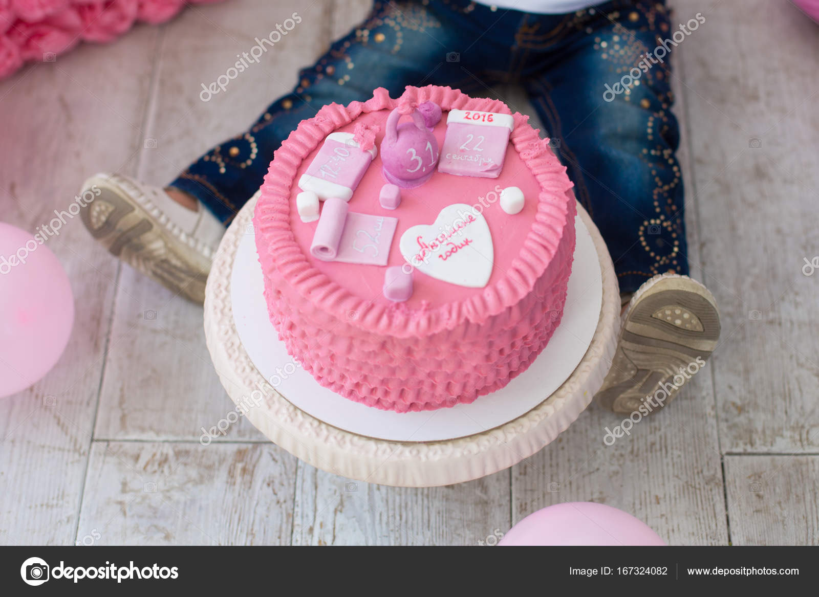Remarkable Pictures Birthday Cakes For Girls Birthday Cake Girl Stock Funny Birthday Cards Online Elaedamsfinfo