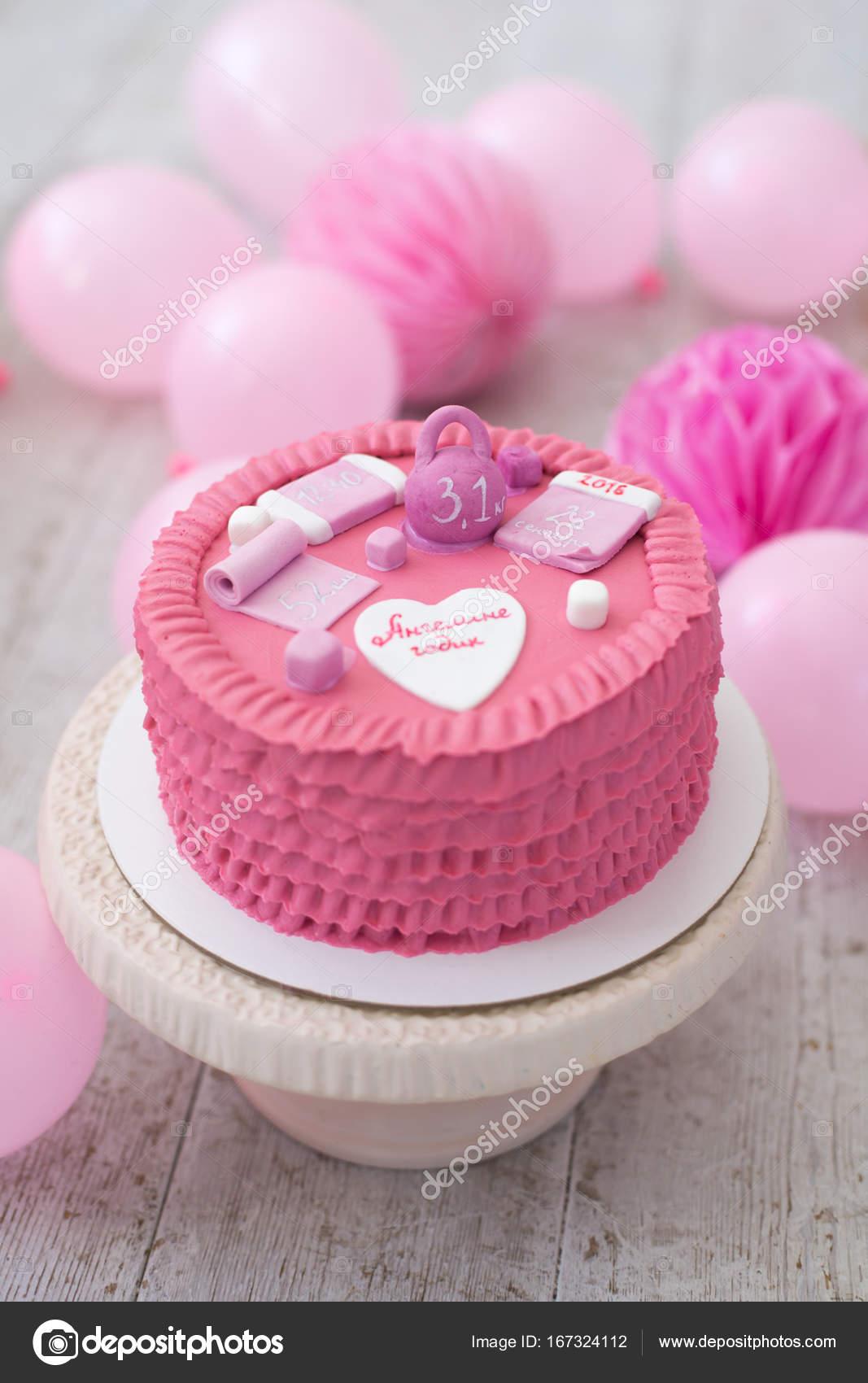 Torta Compleanno Ragazza — Foto Stock © dementevajulia #167324112