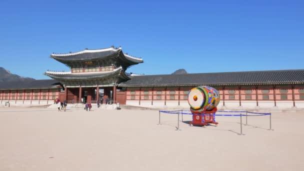 Resultado de imagen de Puerta Heungnyemun