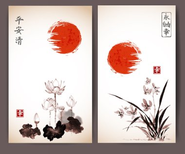set of japanese greeting cards