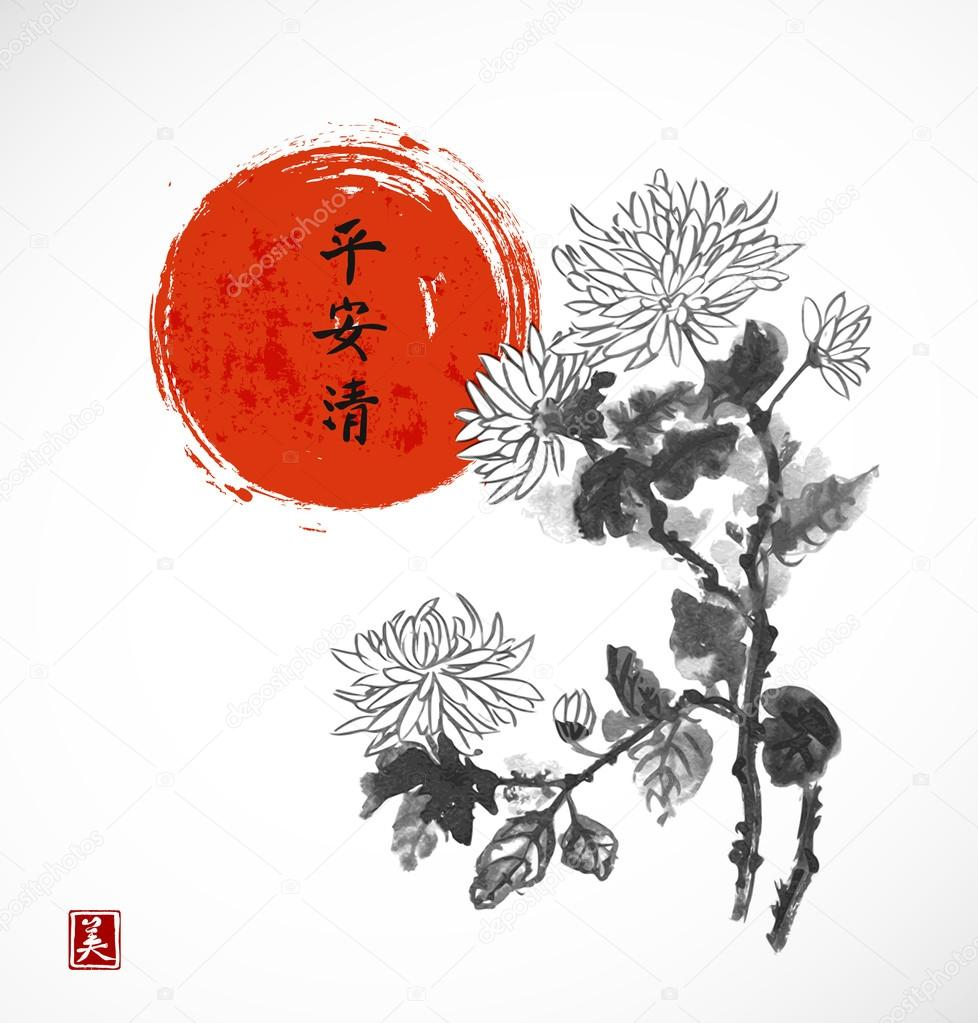Japanese Greeting Card Stock Vector