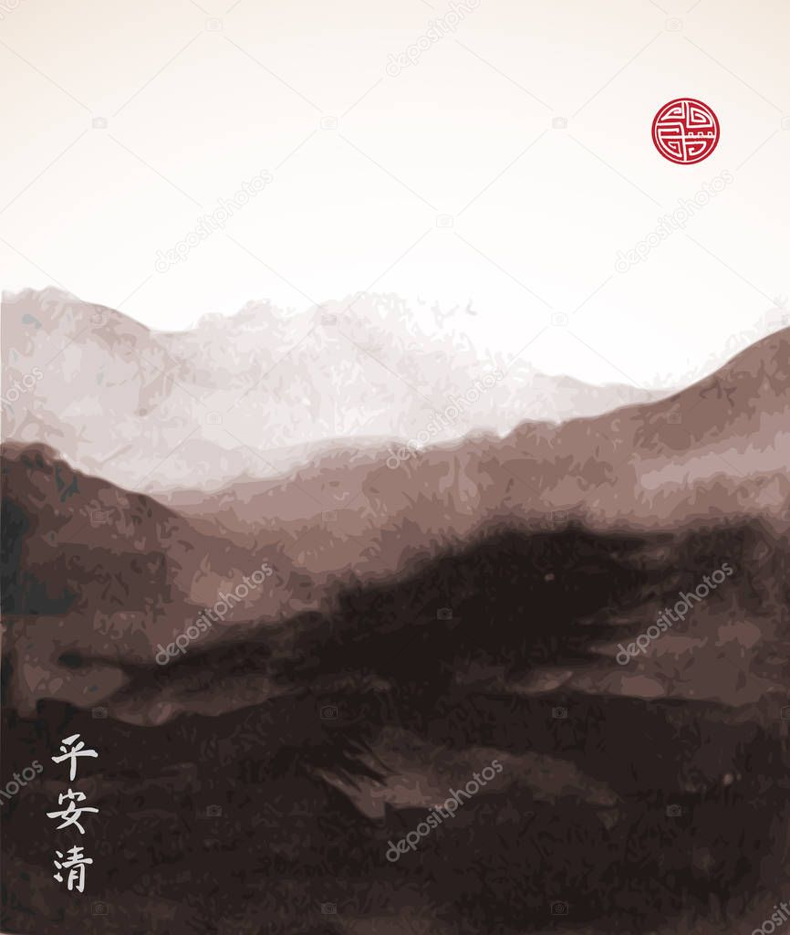 Japanese Ink Landscape With Mountains Stock Vector