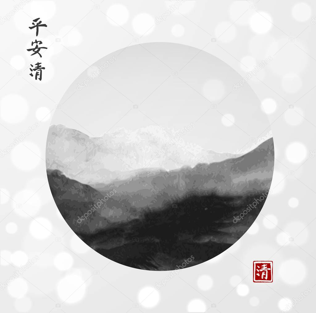Mountains in circle on rice paper